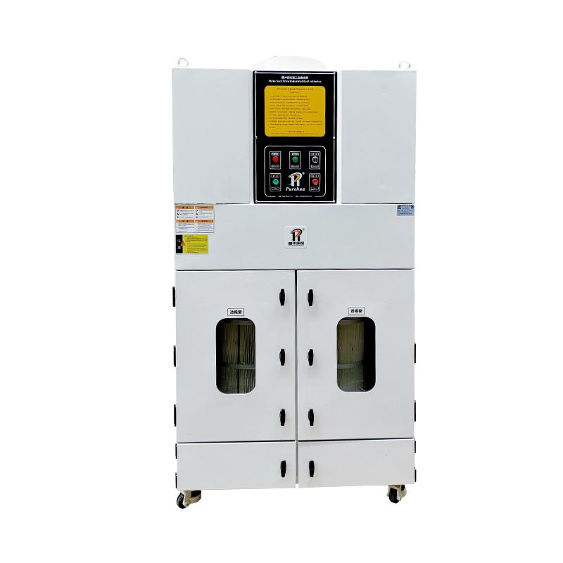 DFK Series―High Efficiency Industrial Dust Collector