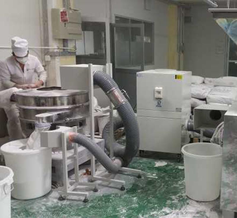 04  Comprehensive solution for powder management